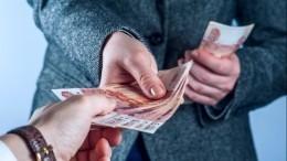 Центробанк РФзафиксировал всплеск популярности финансовых пирамид