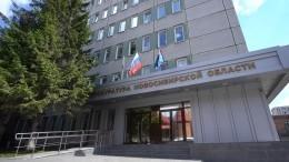 Генпрокурор РФпровел личный прием граждан вНовосибирске