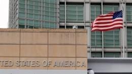 Главное— незабыть цветок вгоршке: изпосольства США вМоскве выносят вещи