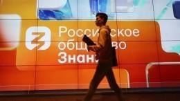 «Ясказал, что еенаградит Путин»— попросивший онаграде студент выполнил обещание маме