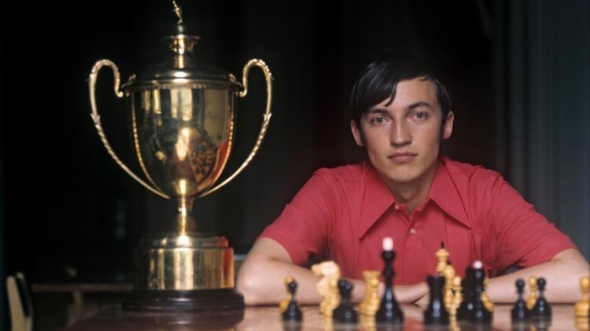 Гроссмейстер ифилателист: Как Анатолий Карпов стал легендой шахматного спорта?