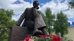 Памятник академику Андрею Сахарову открыли вСарове— видео