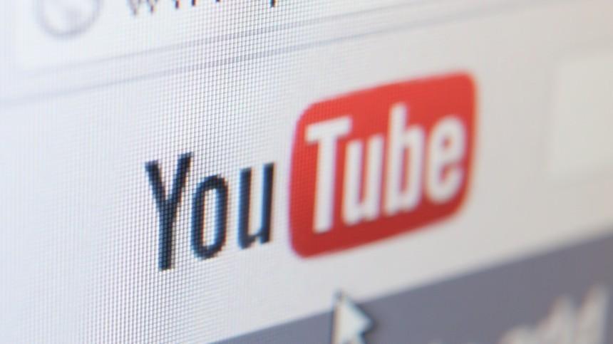 YouTube начнет вставлять рекламу вовсе видео