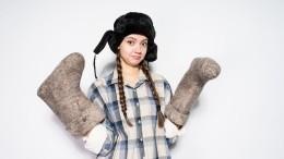 Встречают поодежке: вЕСназвали «вызывающие улыбку» предметы гардероба россиян