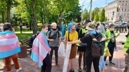 Видео: Митинг заправа трансгендеров вКиеве привлек внимание националистов