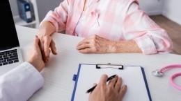 Как непропустить рак наранней стадии? —Мнение главного онколога Минздрава РФ