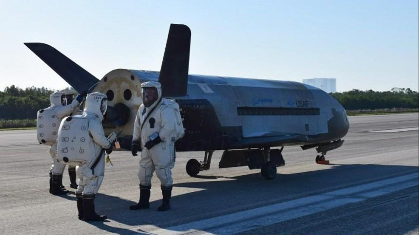 Американские космолеты уличили вспособности нести ядерное оружие