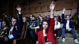 Россия станет увереннее икрепче: вчем главный итог форума «Новое знание»?