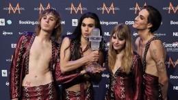 Победителя «Евровидения» заподозрили вупотреблении кокаина впрямом эфире шоу