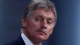 «Мыдостаточно сильны»— Песков ословах Путина про способность России «выбить зубы»