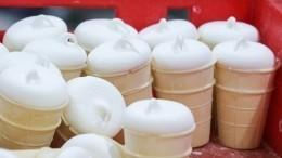 Кошмар для сладкоежек: Почему цены намороженое вРоссии могут резко вырасти?