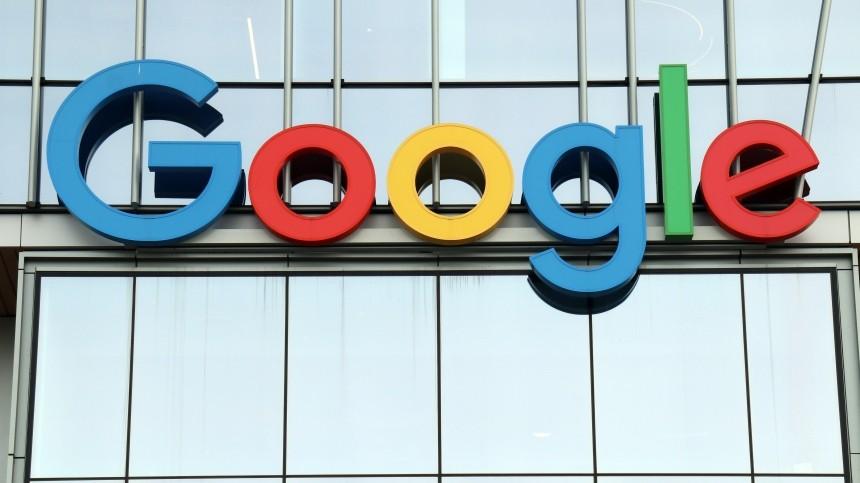 Google оспорит требования Роскомнадзора всуде