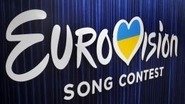 Украинское жюри «Евровидения» предложило сменить правила конкурса из-за РФ