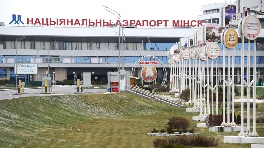 Экстренная посадка борта Ryanair совершена вцелях безопасности— МИД Белоруссии