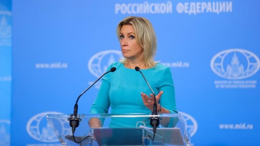 «Демагоги натабуретке»— Захарова раскритиковала заявления Запада вадрес Минска