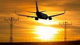 ИКАО получила запрос наприостановку полетов над Белоруссией