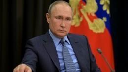 Лавров раскрыл, что готов обсуждать Путин сБайденом