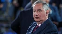 «Эффект вау»: Рогозин назвал бессодержательным выступление Маска на«Новом знании»