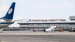 ВМинске задержали самолет Lufthansa из-за сообщений оготовящемся теракте
