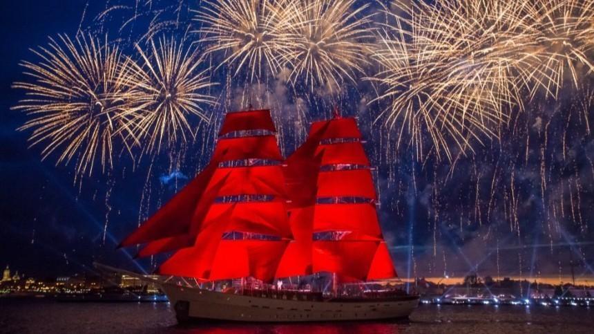 Знают вовсем мире: Какие престижные награды завоевал праздник «Алые паруса»?