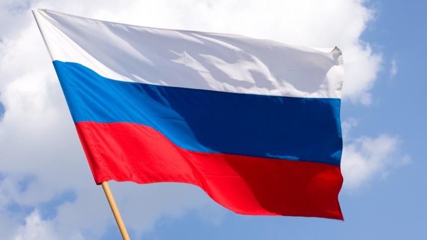 Власти Риги сняли флаг России вслед забелорусским вовремя ЧМпохоккею