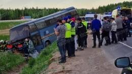 Жесткое видео: пассажирский автобус съехал вкювет вМосковской области