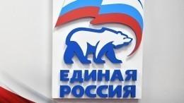 Блокчейн поможет «Единой России» провести чистые ибезопасные выборы