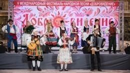 Петербург принял гала-концерт фестиваля «Добровидение»