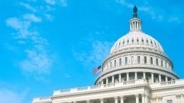 Нацгвардия США покинула зону оцепления вокруг Капитолия