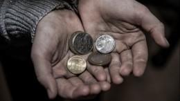Кудрин рассказал, как победить бедность вРоссии затри-четыре года