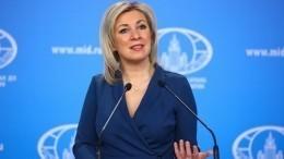 Мыихнеждем, они сами появляются: Москва осанкциях ЕС