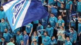 96 лет втакт: звуки улиц Петербурга «спели» гимн болельщиков «Зенита»