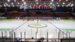 ВРиге уберут флаги IIHF после ультиматума президента федерации поБелоруссии
