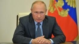 Мировое предупреждение: какое заявление Путина «нокаутировало» Вашингтон?