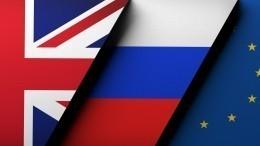 «Санкции— это психическое состояние»: политолог высмеял угрозы Европы вадрес РФ