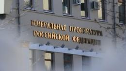 ВГенпрокуратуре РФготовы защитить права задержанной вМинске россиянки