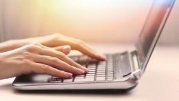 ЦИК назвал регионы РФсвозможностью онлайн-голосования навыборах 2021 года