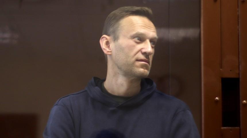 Вотношении Алексея Навального возбудили третье уголовное дело