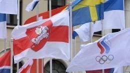 Песков назвал «вопиющим событием» замену белорусского флага вРиге