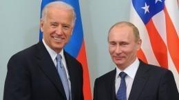 Названы возможные дата иместо встречи Путина сБайденом
