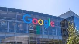 Суд Москвы оштрафовал компанию Google еще нашесть миллионов рублей