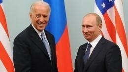 Путин принял решение встретиться сБайденом вЖеневе