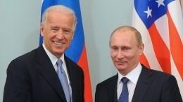 Первая личная встреча: что будут обсуждать Путин иБайден вЖеневе?