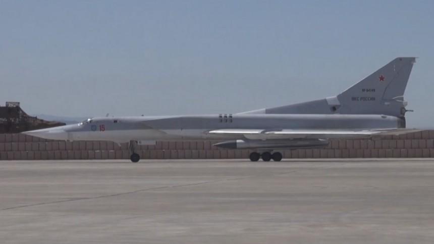 Прибывшие наХмеймим Ту-22М3 совершили полеты над Средиземным морем