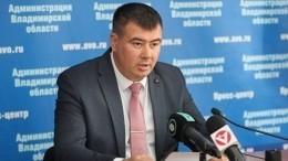 Вице-губернатора Владимирской области подозревают вмахинациях сгосконтрактами