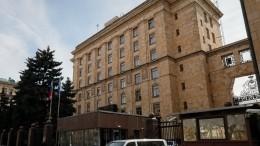 Более 70 россиян лишились работы впосольстве Чехии вМоскве