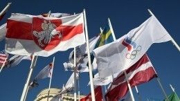 ВМИД РФназвали снятие флага России вРиге неприкрытым неуважением кгоссимволике