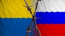 Украина намерена ввести санкции против 11 российских артистов