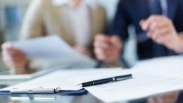 Меры поддержки предпринимателей обсудили набизнес-завтраке «Единой России»