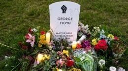 Стрельба ипетарды: Как улицы США охватил переполох вгодовщину смерти Флойда
